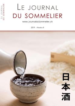 Une du second numéro Journal du Sommelier avec un dossier saké japonais